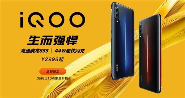 IQOO phone vs Xiaomi Mi 9