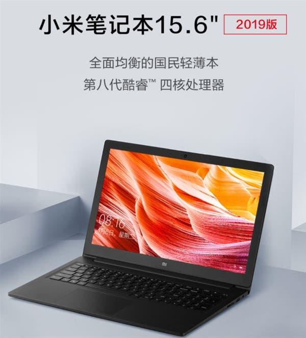 Xiaomi Mi notebook 15.6-inch 2019