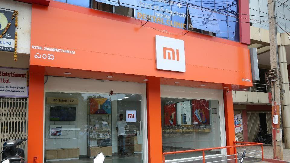 Xiaomi Mi Home India