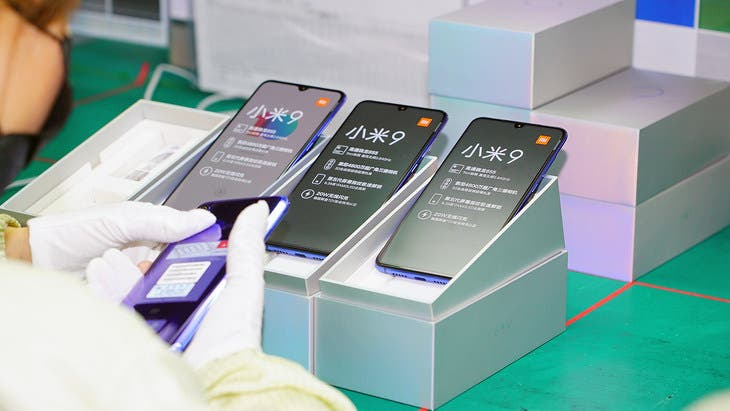 Xiaomi Mi 9 Production