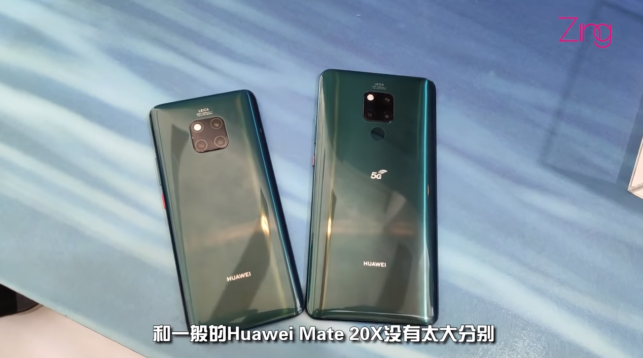 Huawei Mate 20 X 5G version
