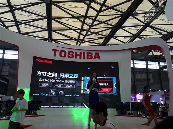 sharp changes toshiba's  name