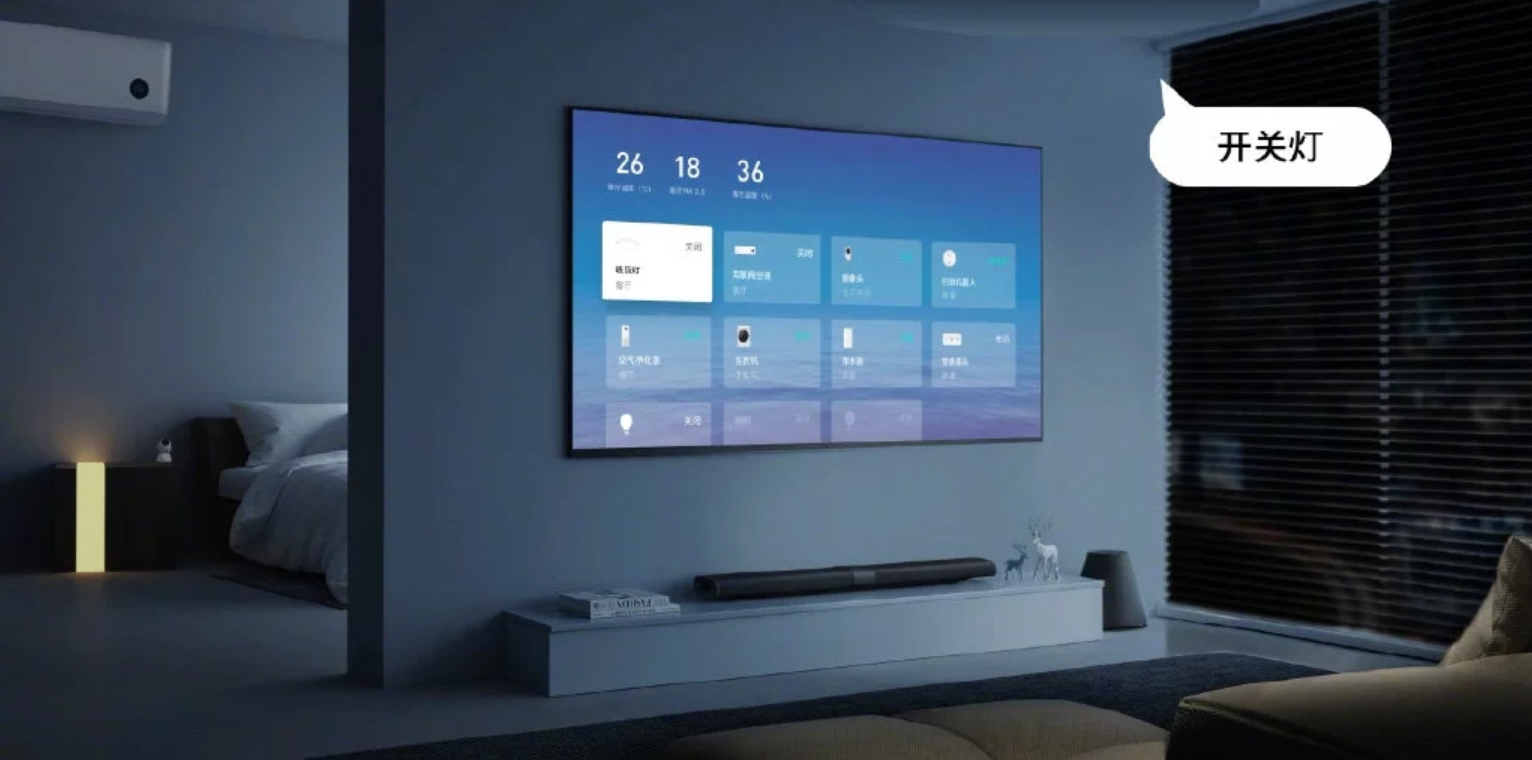 Xiaomi Mi Mural TV