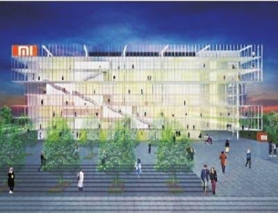 Xiaomi Wuhan HQ
