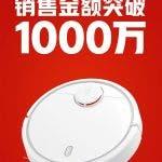 Xiaomi anniversary record sales