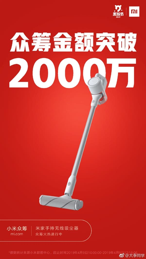 Mijia wireless vacuum cleaner