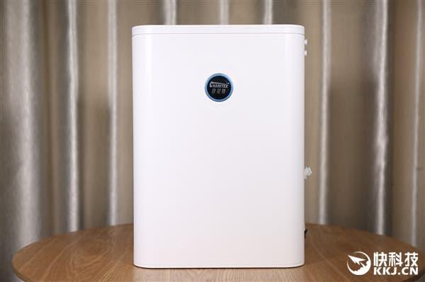 new xiaomi water purifier