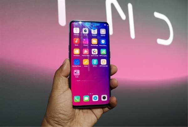 oppo find x dc-like dimming