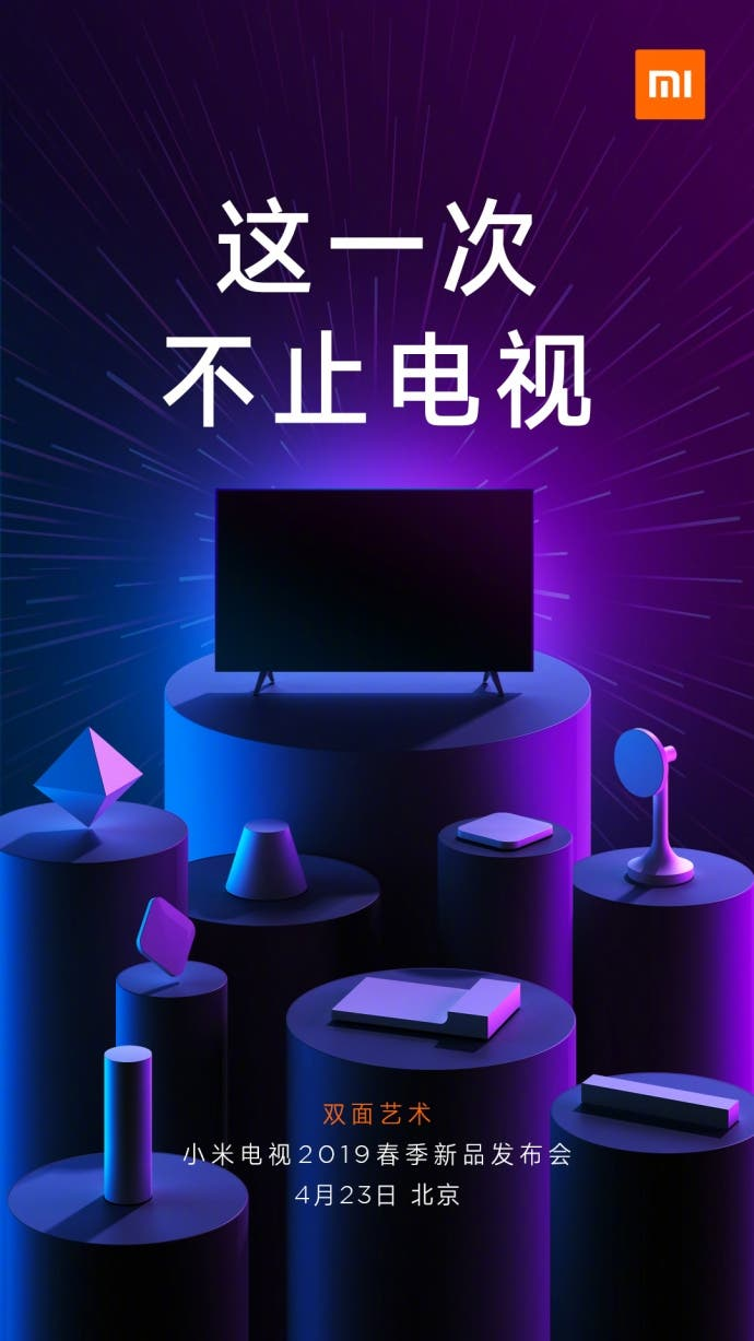 xiaomi home products