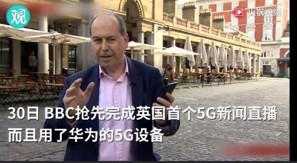 BBC UK Broadcaster