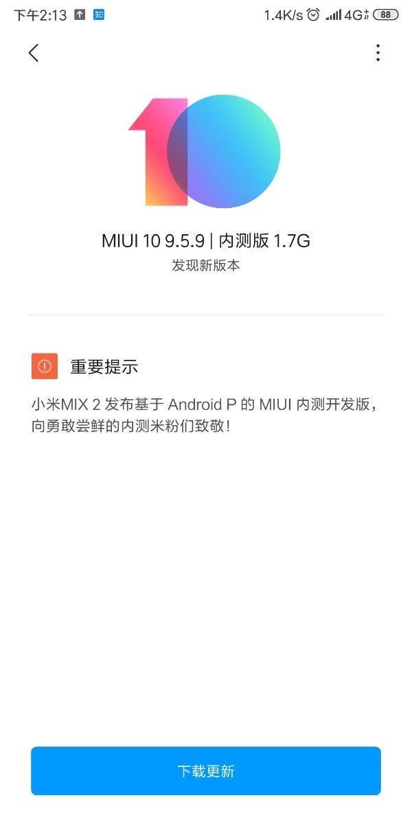 Xiaomi Mi MIX 2 update