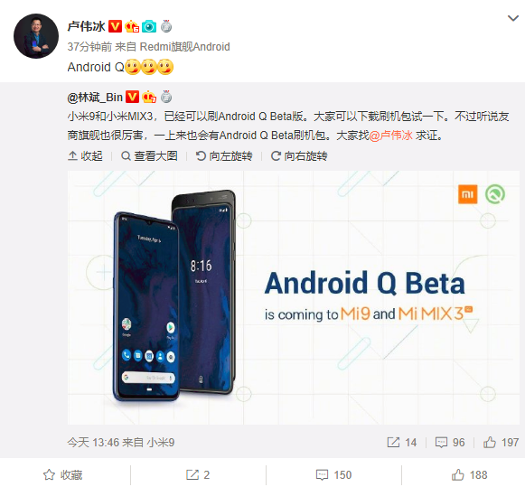 Android Q beta for Redmi Snapdragon 855 smartphone