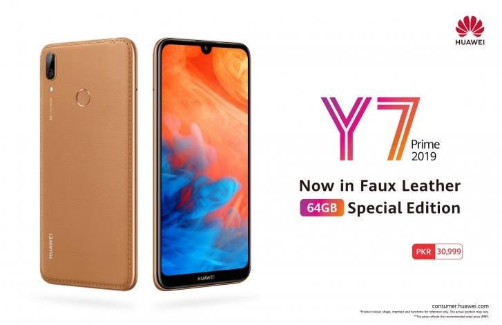 Huawei Y7 (2019) faux leather limited edition