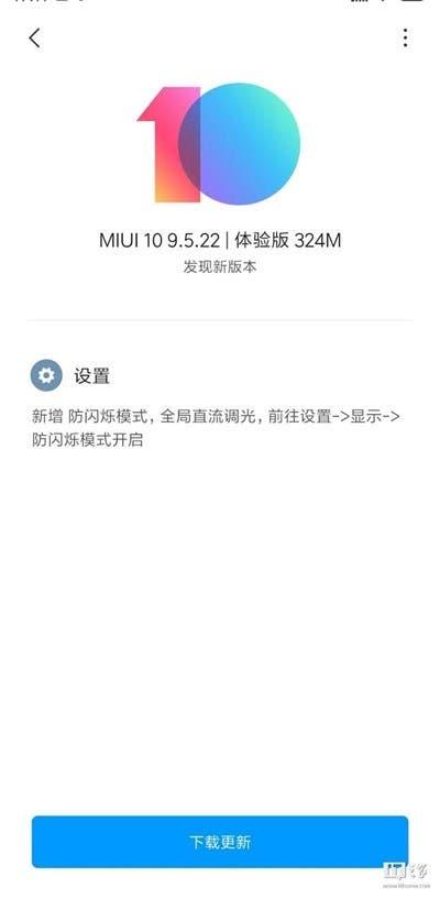 Xiaomi Mi 8 update