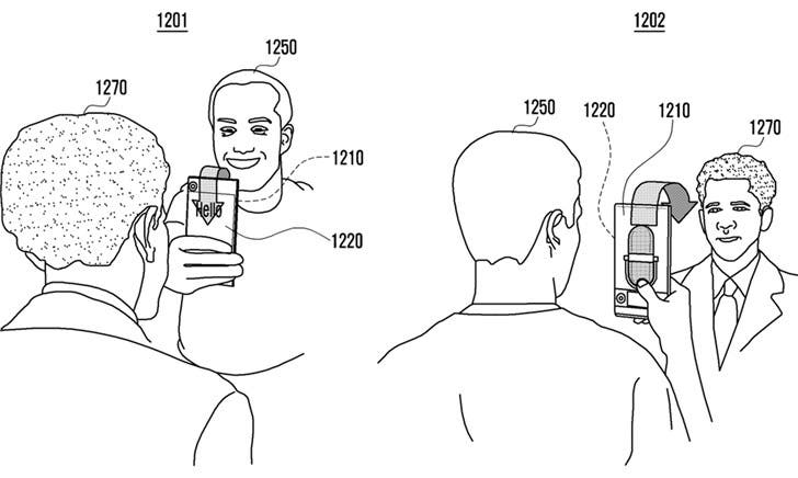 Samsung patent application