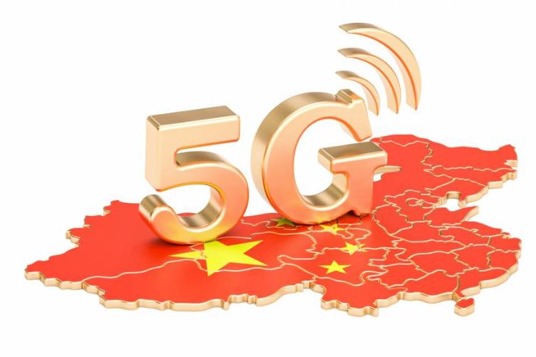 5G patent