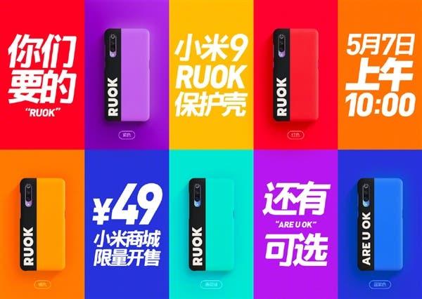 Xiaomi Mi 9 RUOK