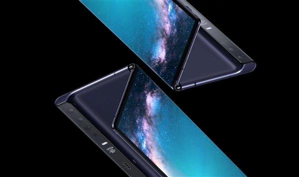 LG foldable OLED panel