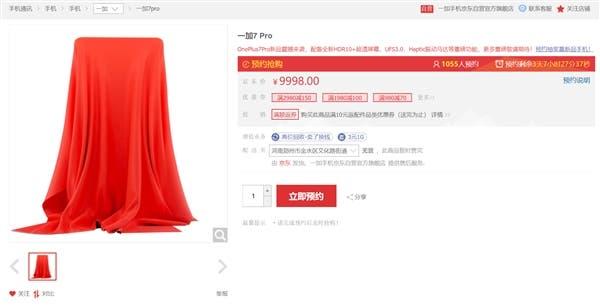 oneplus 7 pro on Jingdong Mall