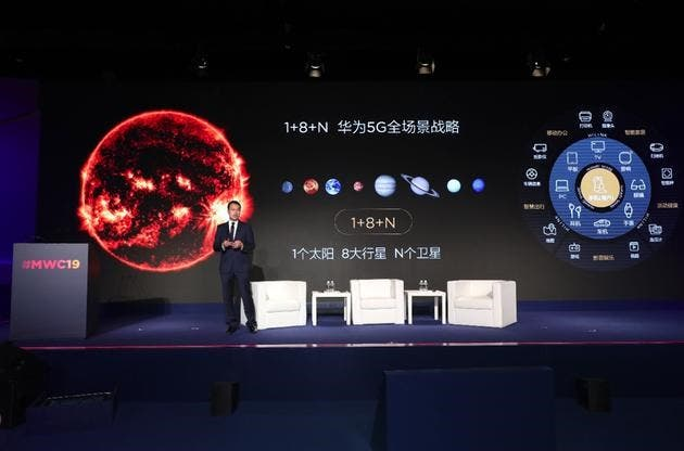 He Gang speaks on Huawei 1+8+N 5G strategy