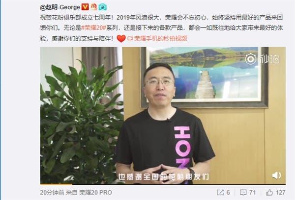 Honor 5G smartphone