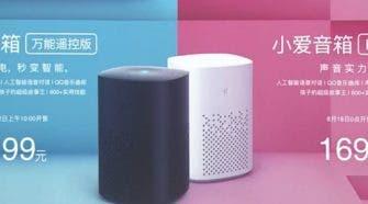 Xiaomi Xiao Ai smart speaker