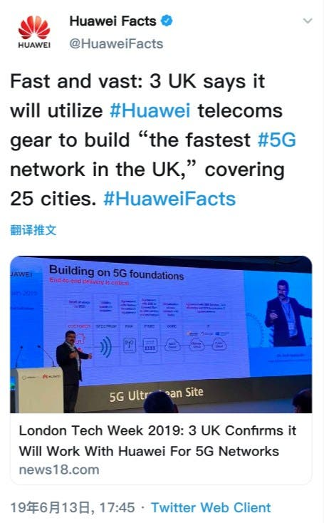Three UK 5G