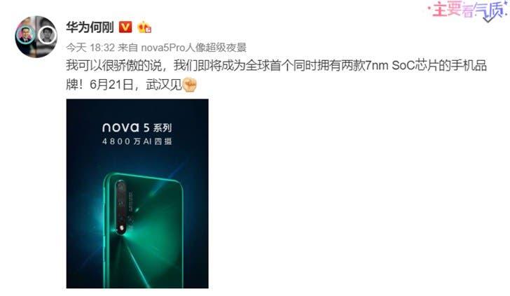 Huawei Kirin 810