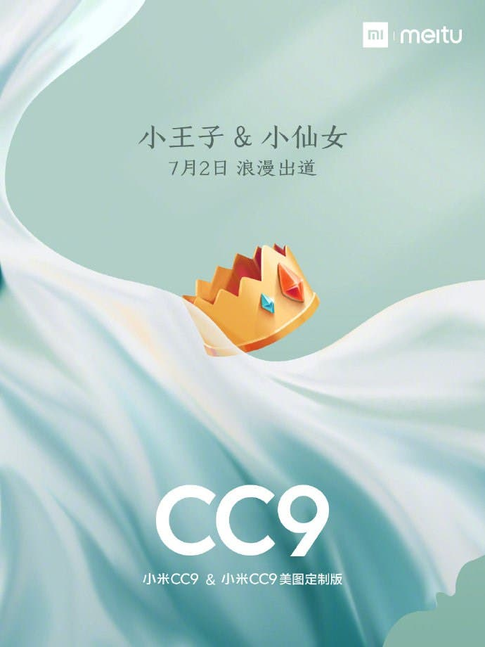Xiaomi CC9 customized version