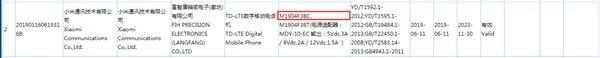 Xiaomi M1904F3BC/T
