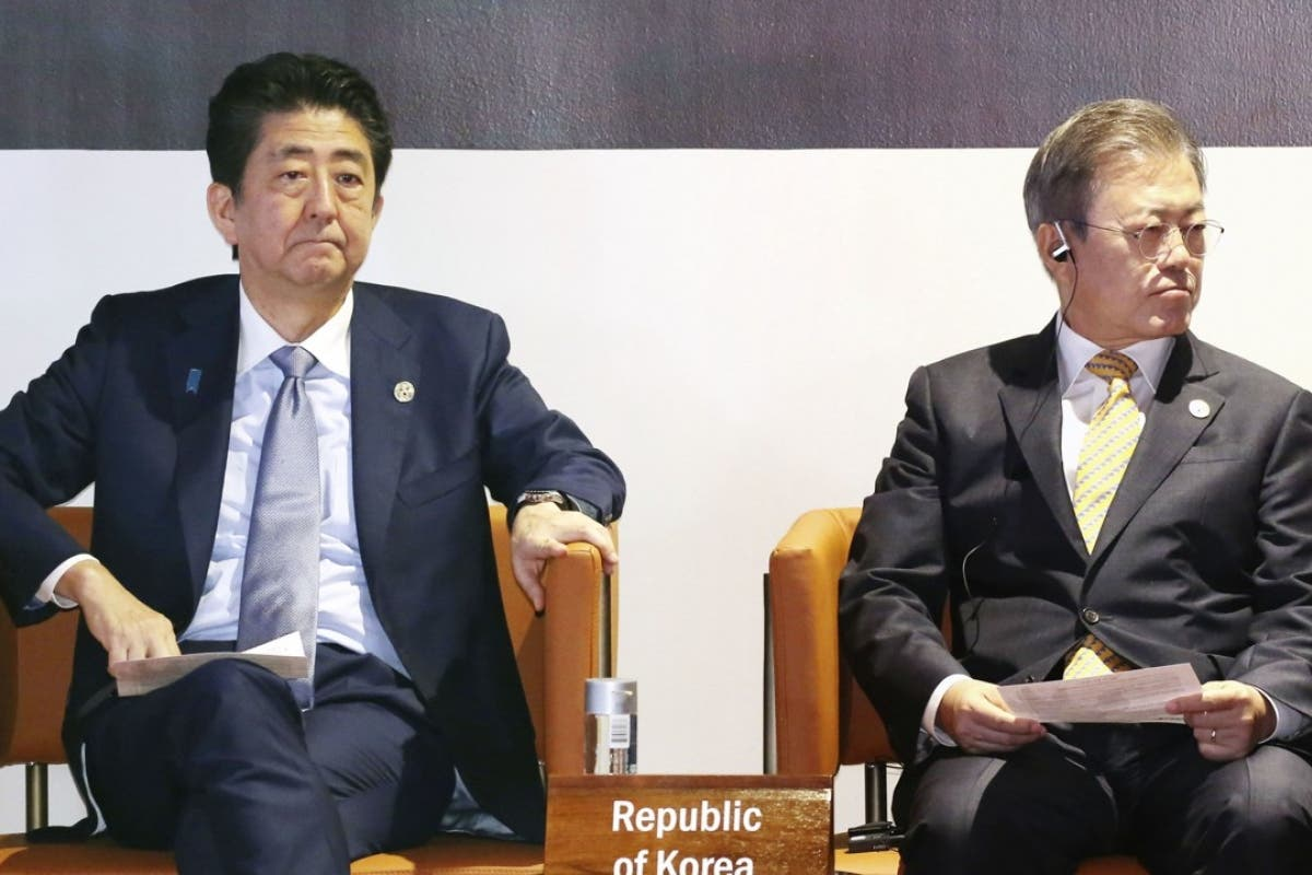 Japan and Korea leaders