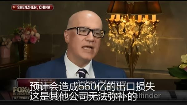 Huawei - US fracas