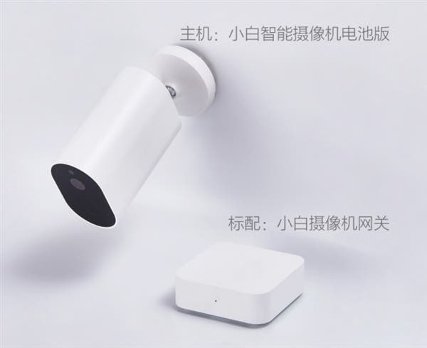 Xiaomi wireless smart camera