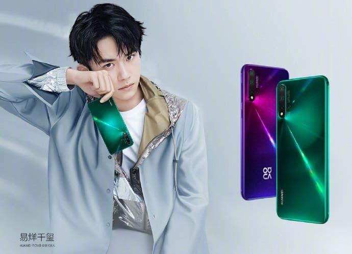 Huawei Nova 5 Series Officially Launching on June 21st