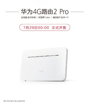 Huawei 4G Router 2 Pro