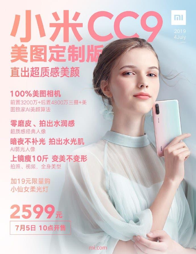 Xiaomi CC9 Meutitu Custom Version