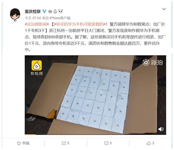 Fake Huawei Phones