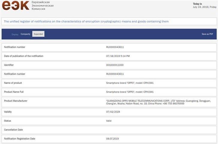 Oppo EEC Certification