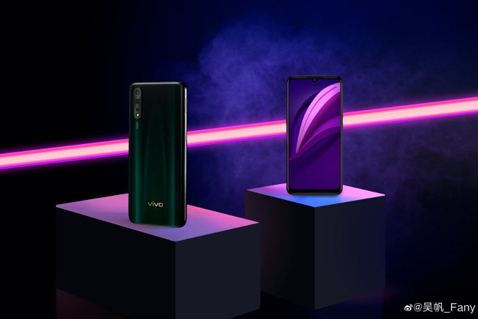 VIVO Z5 sold out