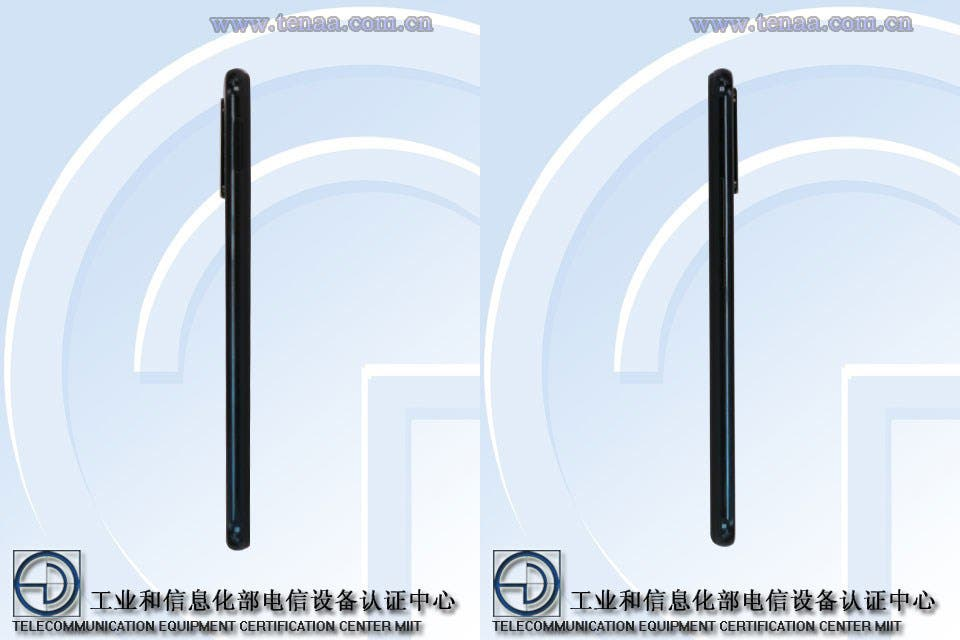 VIVO phone TENAA