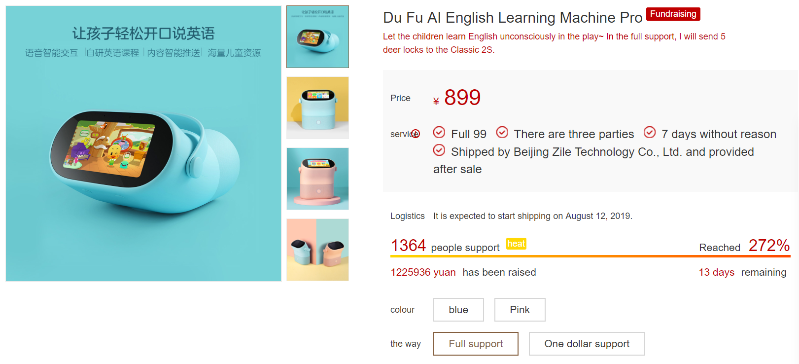 Xiaomi Du Fu AI English learning machine Pro