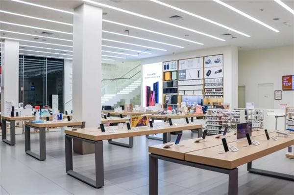 Xiaomi Home Xi'an G park flagship store