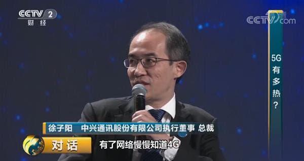 Xu Ziyang