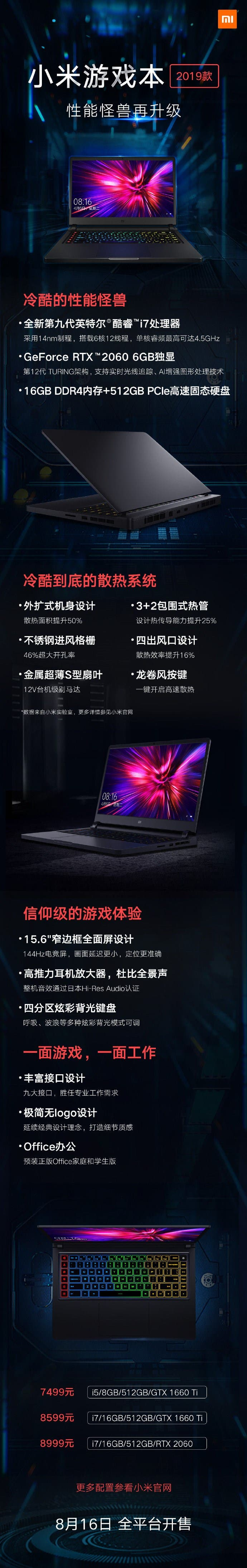 Xiaomi Gaming Laptop 2019