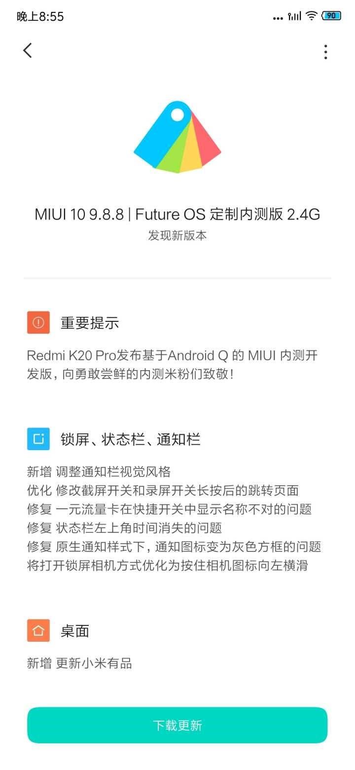 Android Q Beta 6