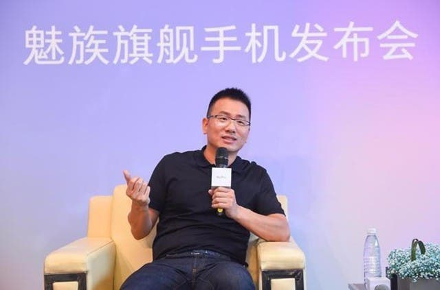 first Meizu 5G smartphone