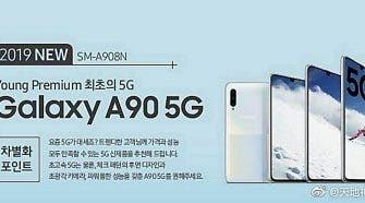 Galaxy A90