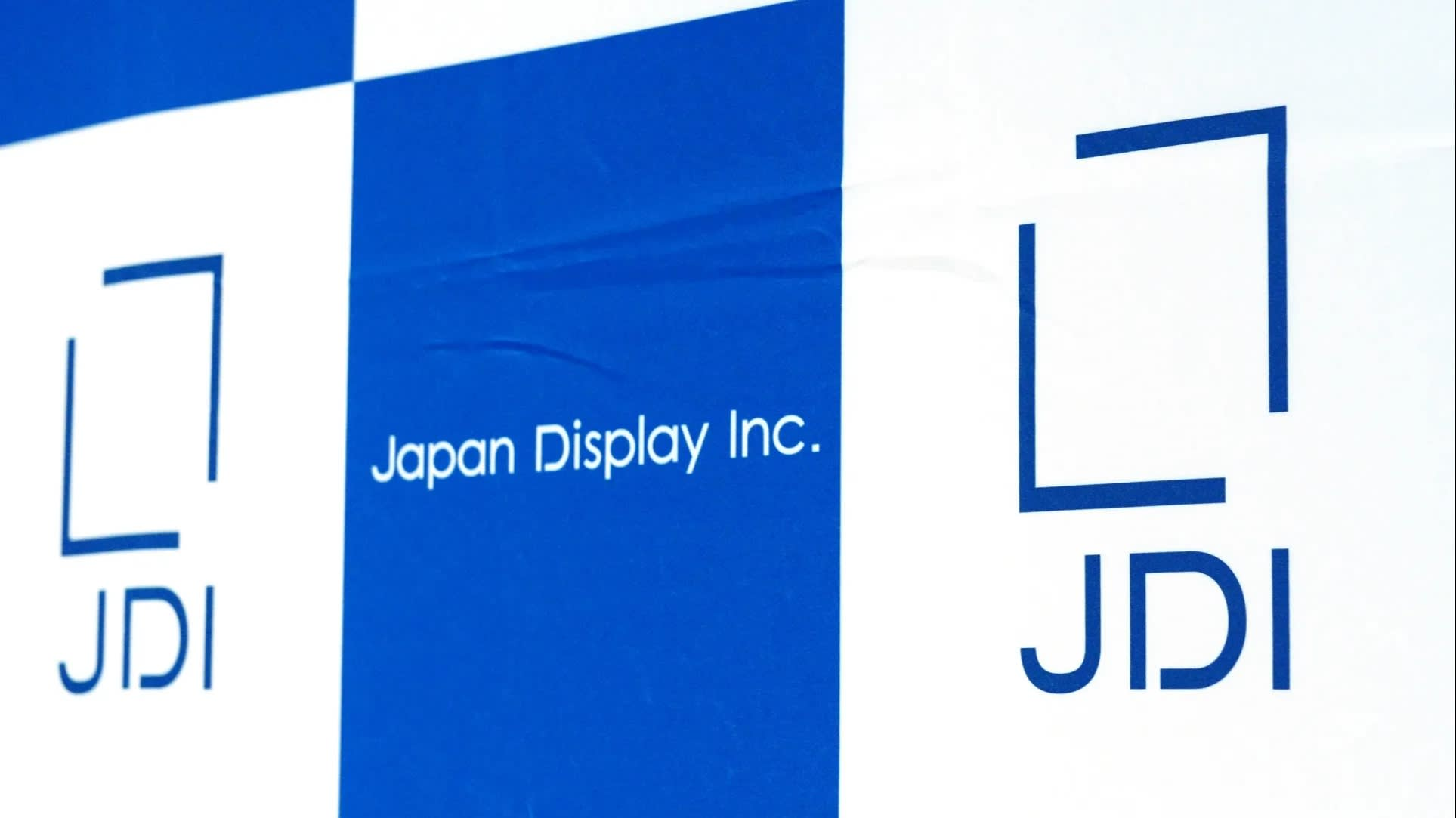 Chinese OEMs to work with JDI