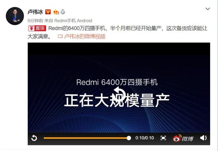 Lu Weibing speaks on Redmi 64MP camera phone