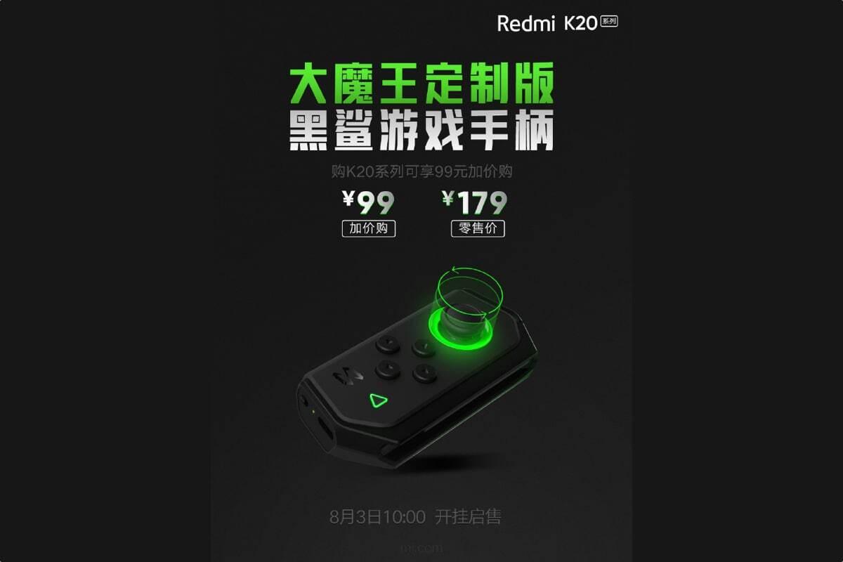 Redmi K20 Gamepad